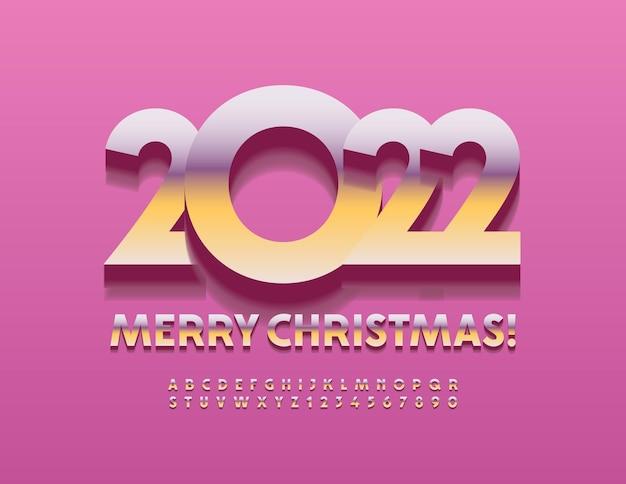 Estilo glamour do vetor cartão feliz natal 2022 letras e números do alfabeto em ouro metálico