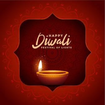 Estilo indiano feliz diwali fundo vermelho brilhante