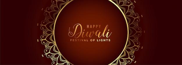 Estilo indiano feliz diwali ouro e marrom bandeira