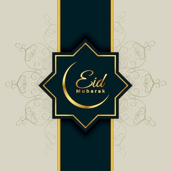 Estilo islâmico eid mubarak festival saudação fundo