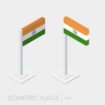 Estilo isométrico da bandeira da índia, estilo 3d, diferentes visualizações
