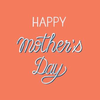 Estilo manuscrito da tipografia do dia das mães feliz