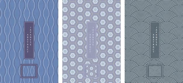 Estilo oriental japonês abstrato sem costura padrão de fundo projeto geometria onda mover linha de ponto e polígono cruzado quadro