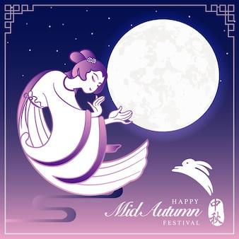 Estilo retro chinês festival do meio do outono lua cheia mulher bonita chang e de uma lenda e um coelho.