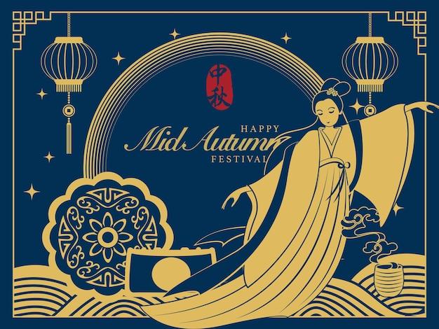 Estilo retro chinês mid autumn festival coelho bonito e bela mulher chang e de uma lenda. Vetor Premium