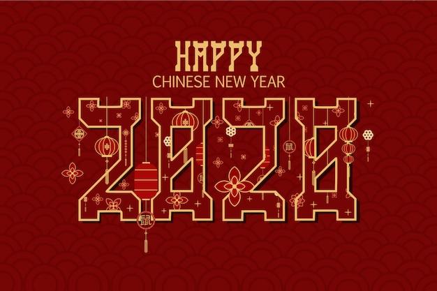 Estilo simples imlek ano novo chinês modelo banner fundo