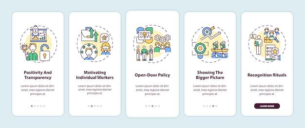 Estratégias de motivação da equipe integrando a tela da página do aplicativo móvel com conceitos