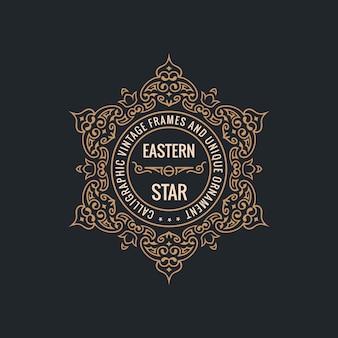 Estrela de quadro de ornamento caligráfico