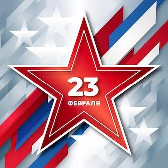 Estrela vermelha defensora do dia da pátria