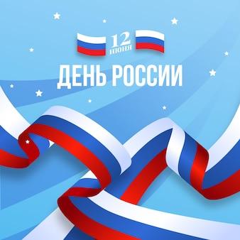 Estrelas e bandeira do dia da rússia realista
