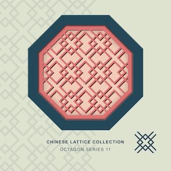 Estrutura octogonal de treliça de rendilhado de janela chinesa em cruz de diamante