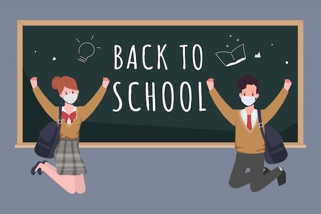 Estudante de volta às aulas com o novo conceito normal. fundo de quadro de sala de aula. Vetor Premium