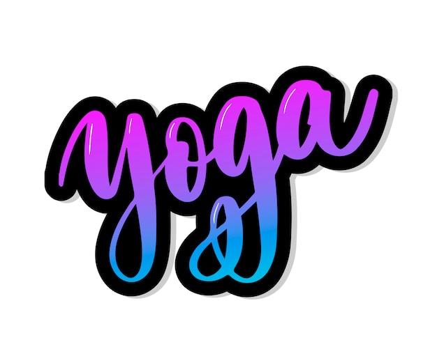 Estúdio de yoga. letras de mão elegante.