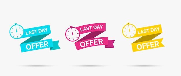 Etiqueta da oferta do último dia. venda de oportunidade. conjunto de forma de etiqueta com várias cores