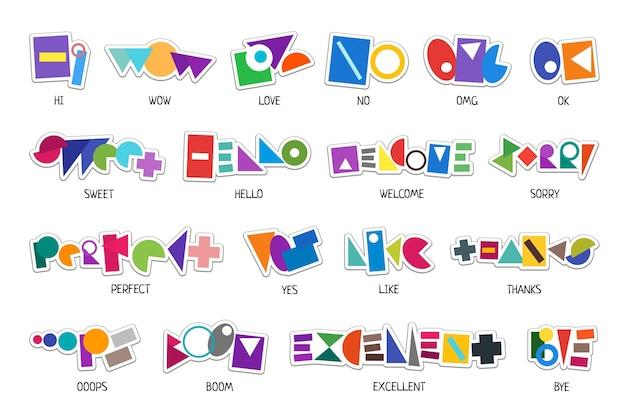 Etiqueta de adesivo abstrato de mensagem definido para rede de mídia social chat gráfico de palavras de forma colorida simples