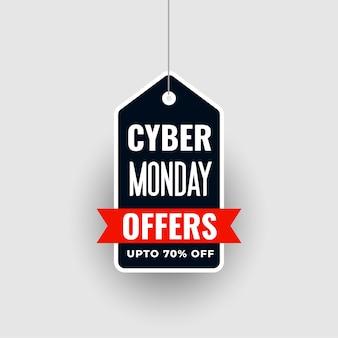 Etiqueta de oferta de venda especial de cyber segunda-feira suspensa