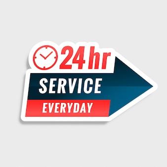 Etiqueta de serviço 24 horas por dia