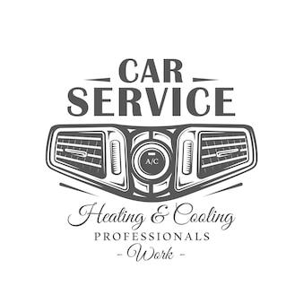 Etiqueta de serviço do carro isolada no fundo branco
