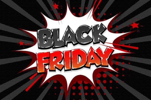 Etiqueta de venda de sexta-feira negra colorida coleção de texto em quadrinhos efeitos sonoros estilo pop art bolha do discurso