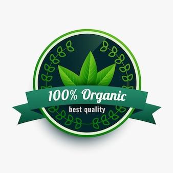 Etiqueta do rótulo de alimentos orgânicos 100% com folhas