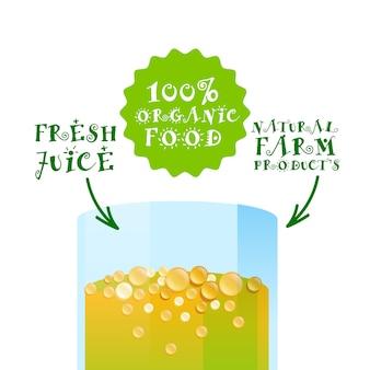 Etiqueta natural dos produtos agrícolas do logotipo orgânico fresco do cocktail do suco