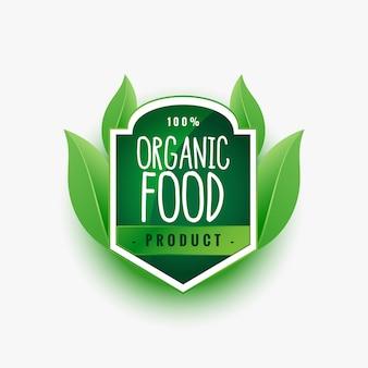Etiqueta ou rótulo verde certificado de produto de alimentos orgânicos