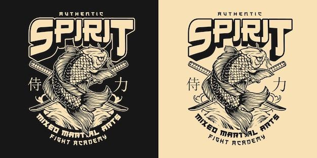Etiqueta vintage da academia de artes marciais japonesas com peixes koi e espadas cruzadas de katana