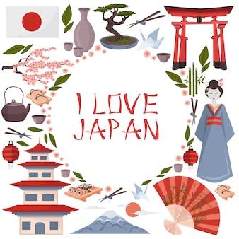 Eu amo a ilustração do japão