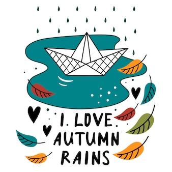 Eu amo chuvas de outono