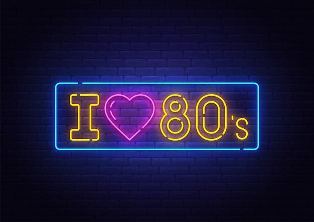 Eu amo letreiro de néon dos anos 80