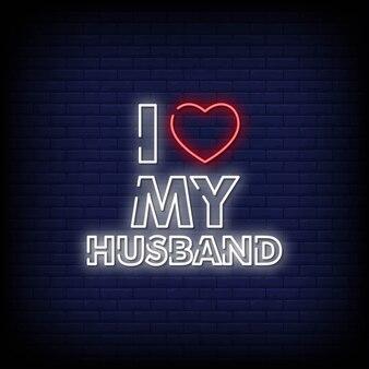 Eu amo meu texto de estilo de sinais de néon do marido
