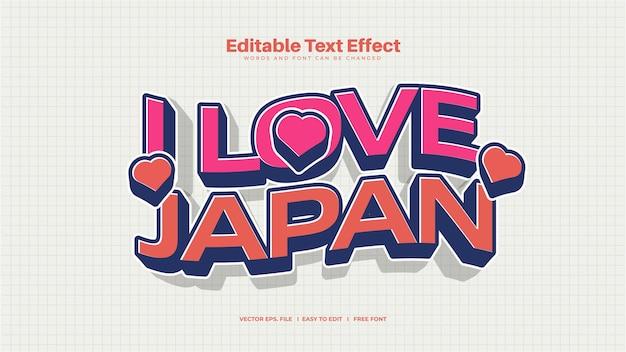 Eu amo o efeito de texto do japão