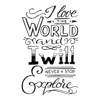 Eu amo o mundo e nunca vou parar de explorar. modelo de cartaz tipográfico de citação