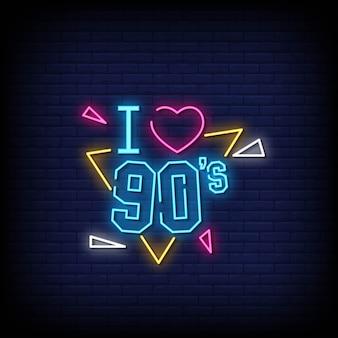 Eu amo o texto de estilo neon dos anos 90