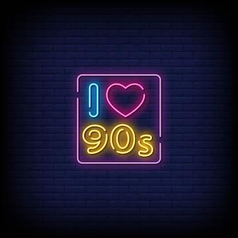Eu amo o texto do estilo dos sinais de néon dos anos 90