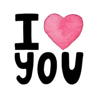 Eu amo você citação romântica desenhada de mão, cartão de dia dos namorados.