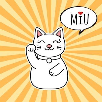 Eu estou feliz. ilustração de gato bonito