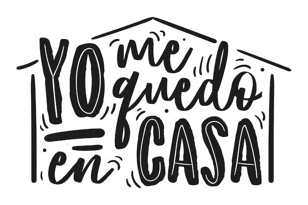 Eu fico em casa lettering em espanhol