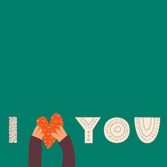 Eu gosto de você letras manuscritas e mãos segurando o coração tipografia escandinava