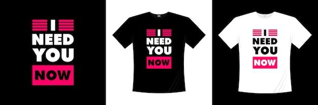 Eu preciso de você agora tipografia. amor, camiseta romântica.
