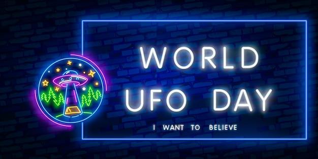 Eu quero acreditar. dia mundial da ovni. vetor de sinais de néon coleção espaço