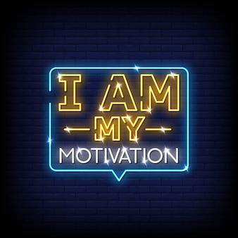 Eu sou motivação néon sinais estilo texto vector