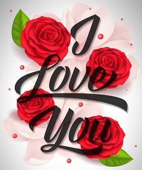 Eu te amo letras com flores