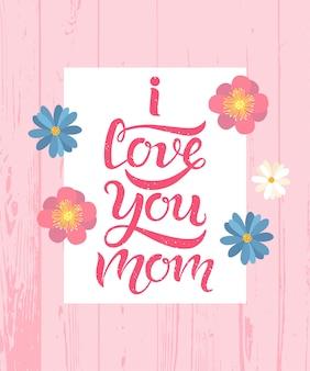 Eu te amo mãe caligrafia letras de texto