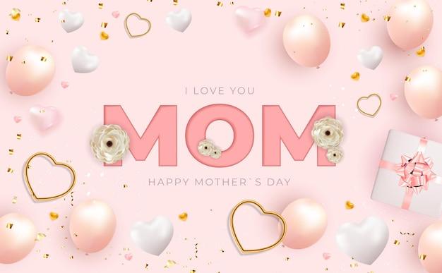 Eu te amo mãe feliz dia das mães