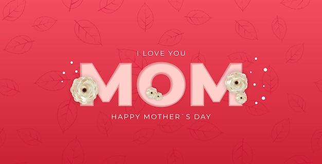 Eu te amo mãe. fundo de feliz dia das mães.