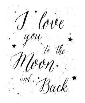 Eu te amo mais do que tudo