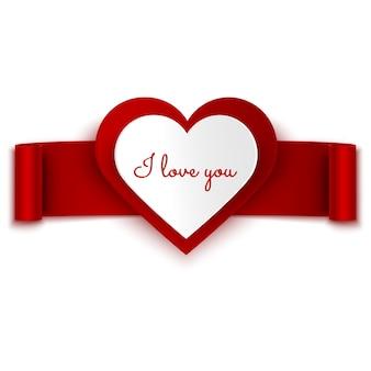 Eu te amo mensagem no coração e fita vermelha
