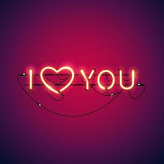 Eu te amo néon