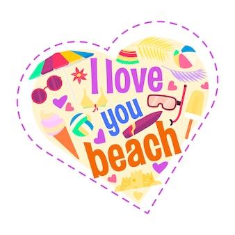 Eu te amo praia. forma de coração dos desenhos animados